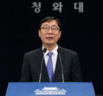 윤영찬 청와대 국민소통수석