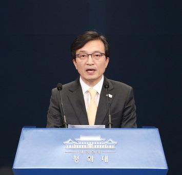 김의겸 청와대 대변인